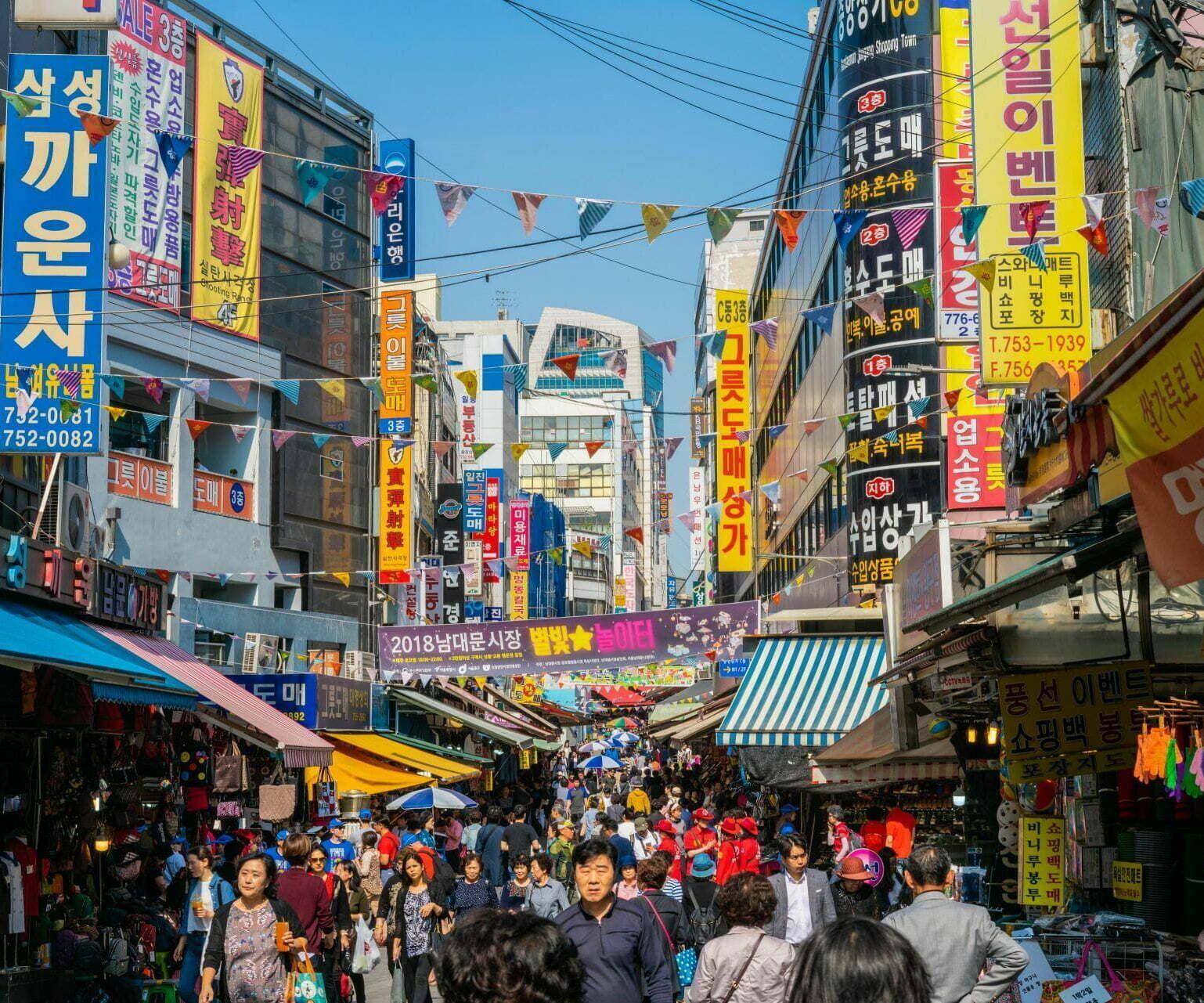 Pakej Seoul