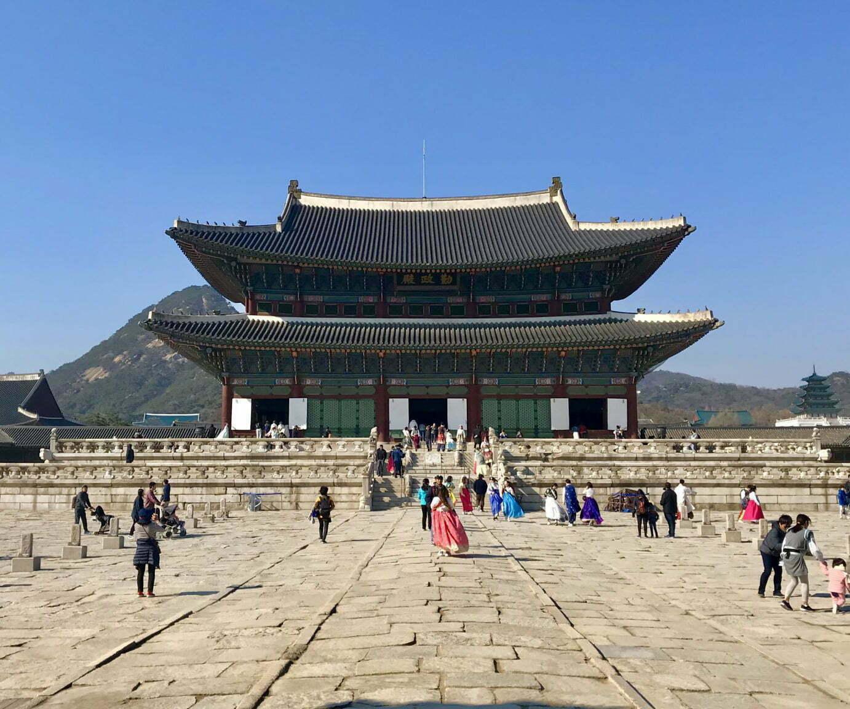 Pakej Seoul Korea