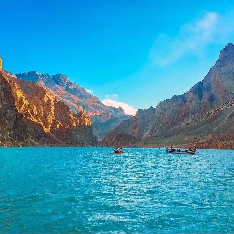 Pakej Pakistan